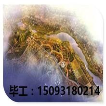 泰州编制可行性分析报告泰州公司可以写可行图片