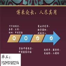 (家具)项目可行性研究报告昭通公司代写图片