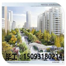 项目立项报告写可行性报告甘孜藏族自治州图片