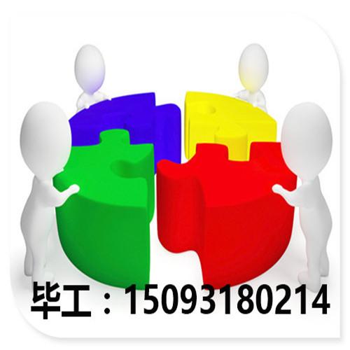临沧写申请贷款可行性报告可研公司