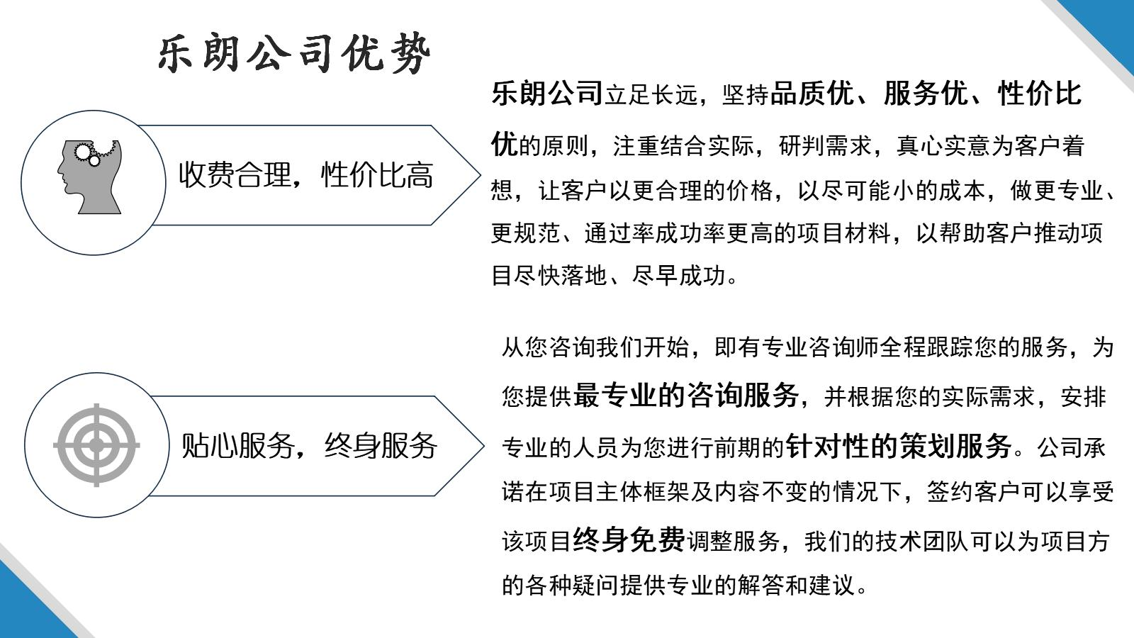 南寧編寫社會風險評估報告公司-南寧寫報告專業