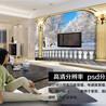 江西赣州冰晶画原理/哥凡尼冰晶画原理-官方供应:济南广发科技有限企业