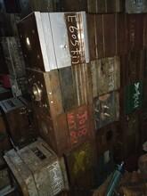 深圳模具回收旧模具回收