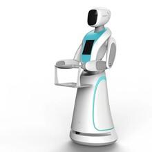 智能无轨送餐机器人机器人送餐送餐机器人价格智能送餐机器人厂家无轨送餐机器人