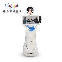 智能迎宾机器人引导机器人讲解机器人机器人办理业务智能机器人新零售