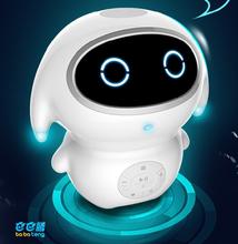 巴巴腾官网巴巴腾智能机器人巴巴腾功能介绍巴巴腾机器人价格巴巴腾机器人厂家