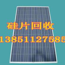 太阳能光伏组件回收再生利用