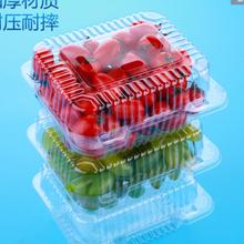 广东中山pet水果托盘,PP水果托盘哪里有?图片