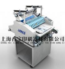 上海香宝小型专业多功能覆膜机XB-V18T