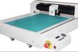 上海香宝4060数字平板模切机