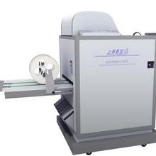 上海香宝XBUSFW全自动铁丝订折机(德国技术)