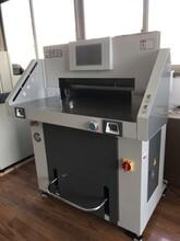 上海香宝XB-AT651-08液压裁纸机-中国最好的切纸机