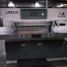 上海香宝XB-QZK920CW高配型液压程控切纸机