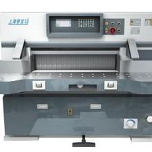 上海香宝XB-QZK1300C领先型液压切纸机