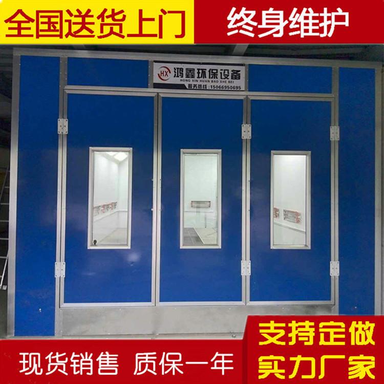 湖南烤漆房专业生产厂家常德喷漆房加装环保设备首选鸿鑫专业品质