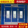 鸿鑫牌河北邢台烤漆房安装实例家具喷漆房定做安装厂家直销