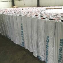 生产宠物屋聚合物改性沥青自粘防水卷材昶泰牌图片