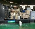 400KW进口康明斯发电机组二手进口康明斯发电机