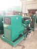 310KW进口康明斯发电机组工厂备用康明斯发电机组