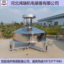 二等标准金属量器20L、50L、100L检测加油机图片