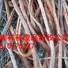 深圳龙华锡灰回收