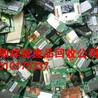 深圳公明废品回收,西乡废品回收,福永废品回收