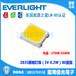 2835億光照明燈珠(3V0.2W)全系色溫