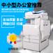 广州荔湾区黄沙打印机维修加碳粉