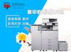 广州市海珠区泰康路打印机复印机维修加碳粉