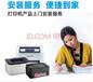 广州荔湾区文化公园打印机维修加碳粉