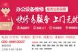 廣州越秀打印機維修加碳粉-保隆辦公設備維修