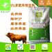 育肥牛后期催肥速度慢用什么料比较好育肥牛增重饲料哪个更安全