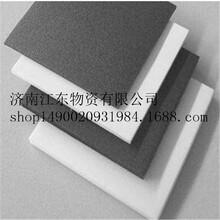 聚乙烯闭孔泡沫板、PE泡沫填缝板、接缝板、塑料填缝板、泡沫塑料板图片