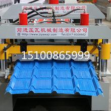 贵州贵阳全自动彩钢压瓦机双层压瓦机生产厂家图片