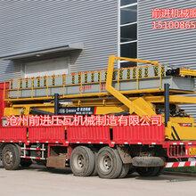 湖北车载式JS26米高空压瓦机高空制瓦机前进公司出品图片