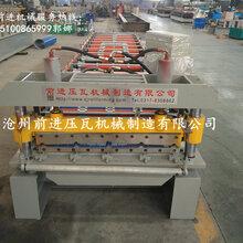 河北滄州彩鋼設備廠家直銷價格實惠圖片