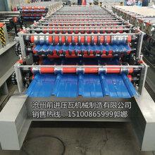 840/900双层彩钢压瓦机#双层彩钢设备厂家