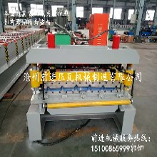 全自動840型壓瓦機價格A壓瓦機大賣場圖片