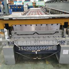 哪有压不锈钢板的压瓦机A不锈钢板压瓦机厂家图片