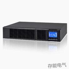 存能CR系列锂电池UPS1-6KVA