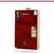 供青海互助电热水器和西宁热水器详情