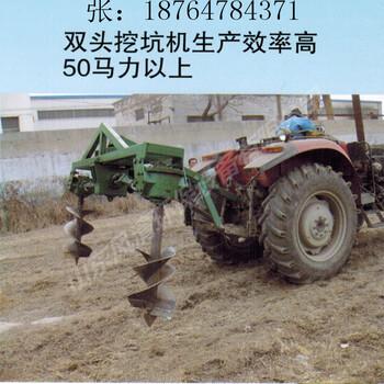 山東風清植樹挖坑機栽樹挖坑機果樹挖坑機廠家