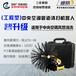 广州荣匠管道清扫吸尘录像机器人多少钱?
