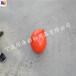 安阳球形泳道分离塑料浮漂质量好