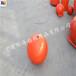 广元橙色40公分塑料浮球安装施工