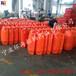 攀枝花内径500mm管道浮筒欢迎批发商