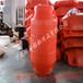 七台河5080橙色管浮子零售最低价