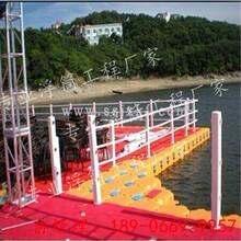 呼伦贝尔浮箱码头、浮筒码头、游艇码头、摩托艇码头批发最低价