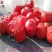 秦皇岛警示浮筒一体式挂网浮筒厂家联系电话