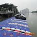 新疆吹塑水上浮桥浮筒游艇码头浮箱厂家供货